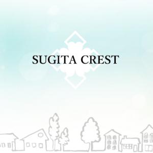 スギタグループの営業部門「SUGITA CREST」のホームページが完成しました!