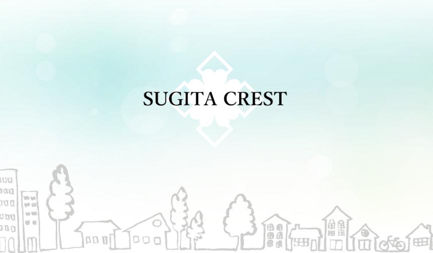 SUGITA CRESTホームページ