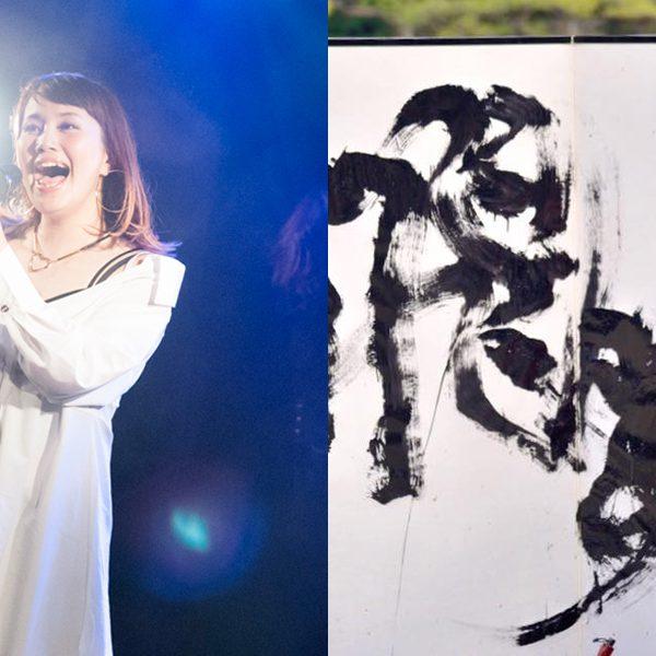 ARTIST & ATHLETE