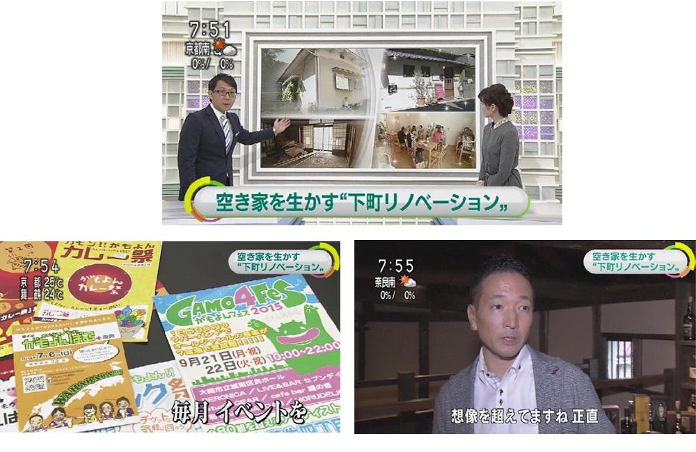 NHK「おはよう関西」出演