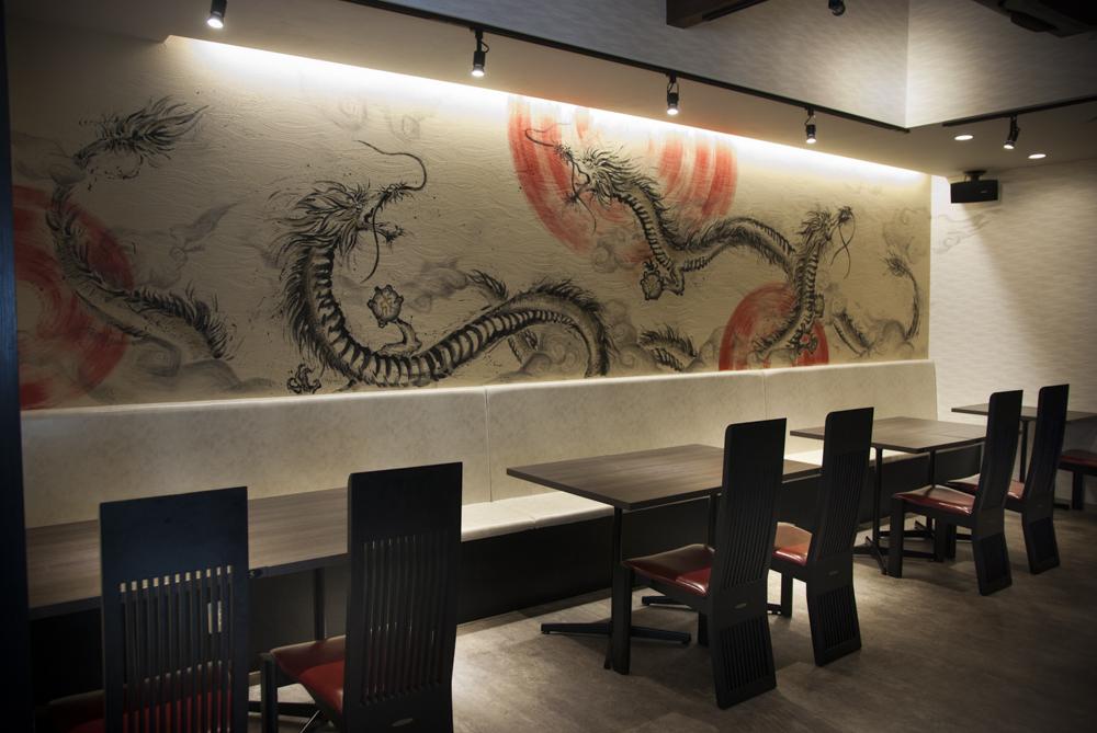 中国菜館 成龍軒